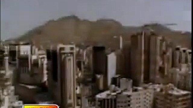 Urdu Ya Allah Hoo Ya Allah Hoo - TERE RANG RANG - Alhaj Imran Shaikh Attari With Zikar