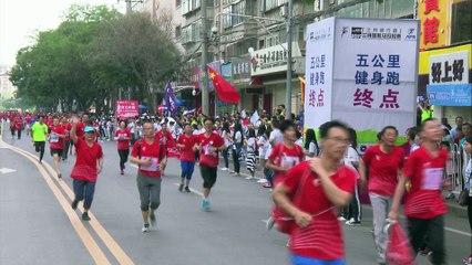 Lanzhou Marathon 2015 part 2