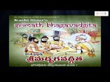 Bhagavadgeetha | Bhagavad Gita Telugu | Bhagavad Gita Devotional Full | Chapter - 9