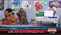 General Raheel Ne Defence Secretary Khawaja Asif Ke Sath Aesa Kia ke Un Ke Hosh urh kar reh gaye
