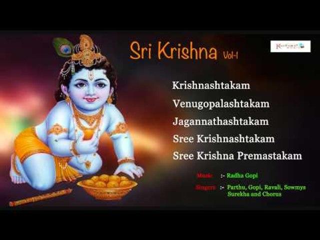 Shree Krishna Jayanti (श्री कृष्ण जन्माष्टमी) Special | Lord Sree Krishna | Sri Krishna Vol -1 | Godialy.com