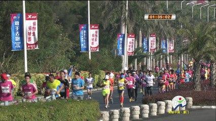 Xiamen Marathon 2015 Part 4