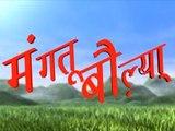 Uttranchli Film - Mangtu Bolya | Mahesh Prakash , Narendra Rauthan , Meena Rawat