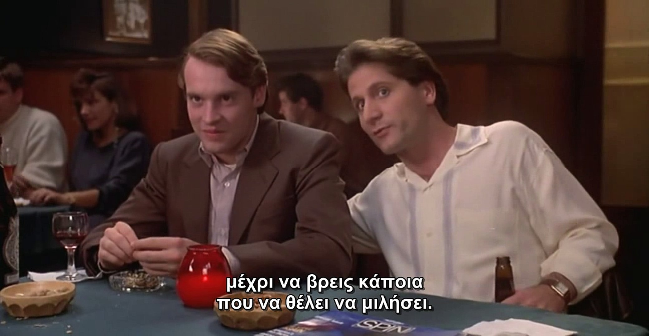 Love Potion No 9. ( 1992).Part 1.(GREEK SUBS)