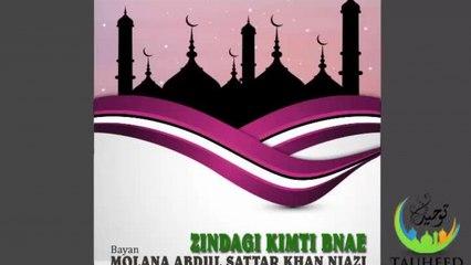 Molana Abdul Sattar - Zindagi Kimti Bnae