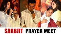 (VIDEO) Sarbjit Singh TRUE Story By Dalbir Kaur | Sarbjit Death Anniversary
