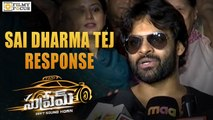 Sai Dharma Tej Response About Supreme Movie - Filmyfocus.com