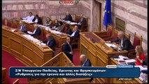 Λεβέντης: Υπερβολική η αντίδραση της ΝΔ για τη δήλωση του Προέδρου της Δημοκρατίας