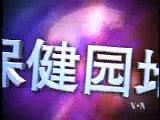 2008-11-15 美国之音新闻 Voice of America VOA Chinese News