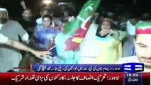 See What Happened With Reham Khan Daughter During PTI Jalsa In Lahore