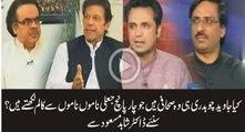 Dr. Shahid Masood Reveals the Reality About Javed Chaudhary and Talat Hussain