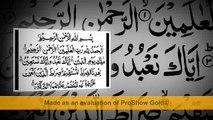 Tilawat surat ul Fatiha