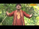 Sai Bhajan - Chalo Bhakto Re Sai Darbar | Sai Naam Sukh Dai | Navindra Kumar