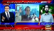 Mujy Nawaz Sharif ki Speech Dekh kr Shram a rhi hai...Watch How Fayyaz UlHassan Chohan Bashing Nawaz sharif