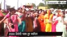 ISKCON society, ISKCON 50 years, Bhaktivedanta Swami Prabhupada, Jagannath Yatra, latest jhansi news in hindi, religion