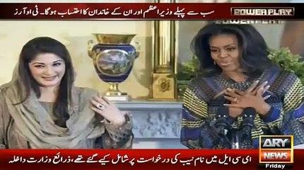 Arshad Shareef Exposed Maryam Nawaz And Hassan Nawaz's False Claims