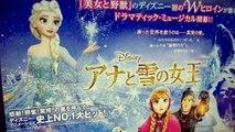 アナと雪の女王【見るなら3D?2D?】アナの肩のシミまで気に�