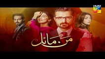 Watch TV Drama Mann Mayal Episode 16 HD Promo Hum TV Drama 2 May 2016 -