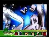 زهر الفردوس الحلقة 27 (العلامة أبو إسحاق الحويني)