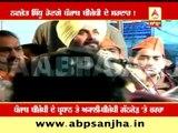 Navjot Singh Sidhu will be Punjab BJP chief !
