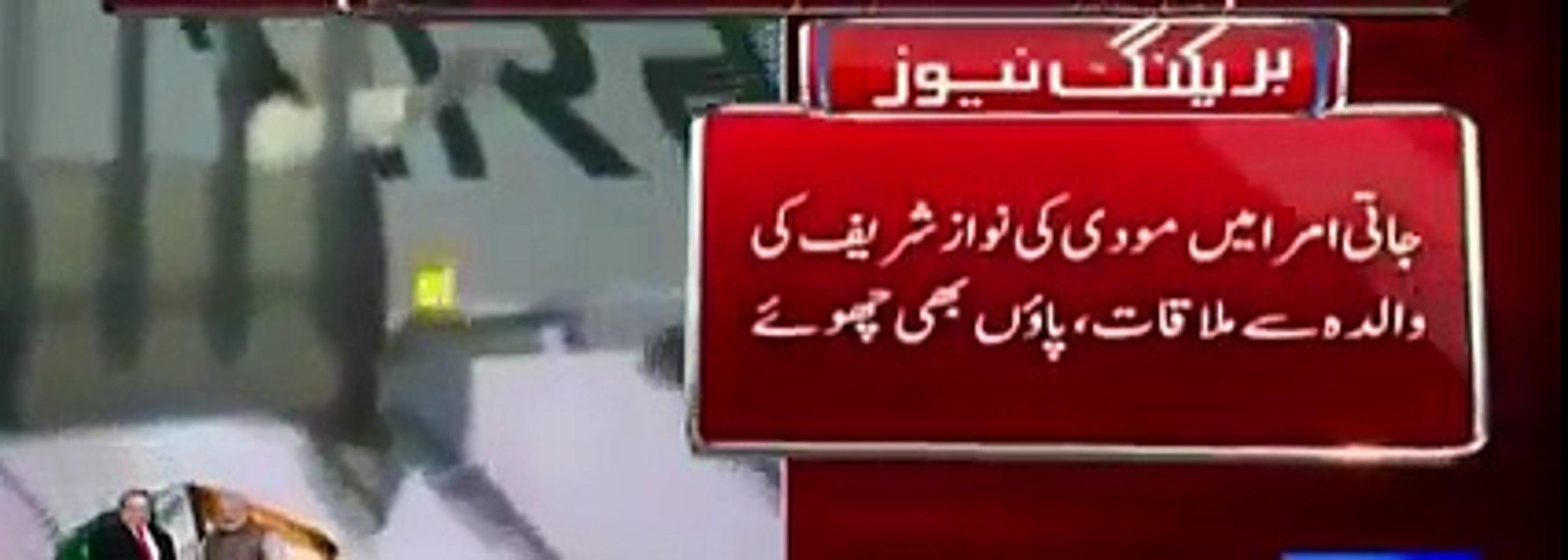 Modi Visit to Pakistan December 25_ Pakistani Media Reaction on Modi visit latest this week