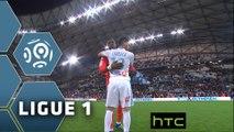 Olympique de Marseille - Stade de Reims (1-0)  - Résumé - (OM-REIMS) / 2015-16
