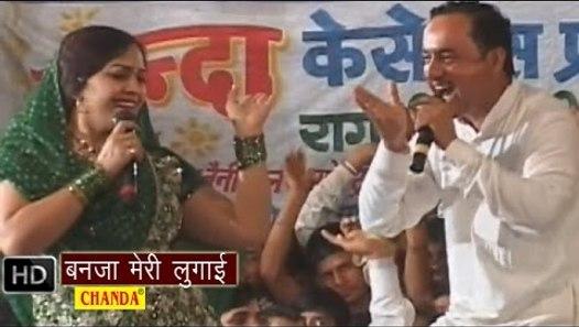 Banja Meri Lugai    बनजा मेरी लुगाई    Rajbala bahadurgarh    Haryanvi Hot Ragani Songs - video ...