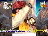 Mery Nabi Diyan Shannan Baally Baally || Shahbaz Qamer Fareedi |||