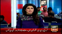 10 injured in bomb blast in Lyari