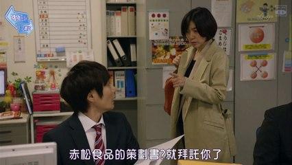 白天的澡堂酒 第5集 Hiru no Sento Zake Ep5