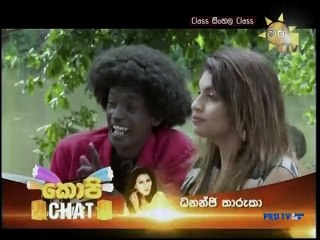 Class Sinhala Class 07/05/2016