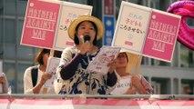 2016.05.05 東京のママからの訴え 安保関連法に反対するママの会 新宿ジャック