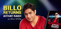 MAA - Billo Return Abrar Ul Haq New Album Aithay Rakh  Fun-online