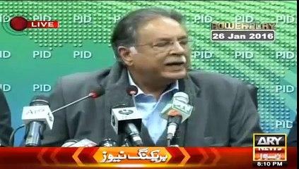 Nawaz Shareef Karz Utaro Mulk Sawaro Ka Paisa Kahan Gaya ? Arshad Sharif's Report