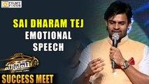Sai Dharam Tej Emotional Speech at Supreme Success Meet - Filmyfocus.com