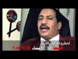 النجم عربى الصغير فى برنامج دردشة  مع ندى عبد الله  الجزء الخامس حصريا على قناة شعبيات
