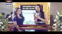 Sumbul Iqbal On The Orange Carpet Of ARY Film Awards 2016