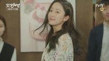 [예고]전혜빈, ′이쁜′ 포스 풍기며 등장! 본격 삼각관계 시작?! (오늘 밤 11시 tvN)