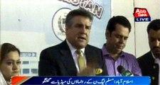 Islamabad: PML-N leaders media briefing