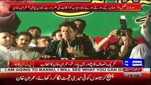 Imran Khan Speech In PTI Jalsa Peshawar - 9th May 2016