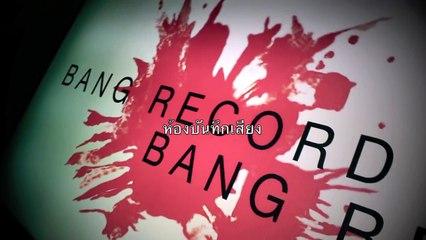 ฺBang Record