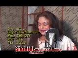 Pashto new Song 2016 Sta Yama Za Da Sta Yama