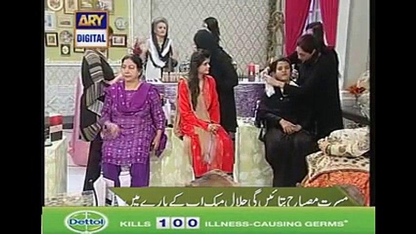 Halal Make Up By Masarat Misbah-Good Morning Pakistan-28 January 2016