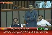 Asad Umar to Khawaja Asif Kuch Haya Hoti Hai, Kuch Sharam Hoti Hai in Parliament