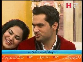 Asad Bashir Khan singing in Sham Ki Chai - HTV