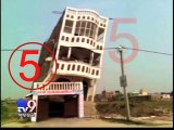 3-storey building collapses in Bihar, several injured - Tv9 Gujarati