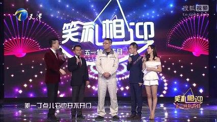 20160501 非你莫属 何云伟变财迷欲顺外币 不服挑衅选手惨遭秒杀