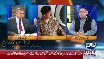 Shahbaz Sharif, Nawaz Sharif se keh rhay hain k Mian sahab thandi kr k khao- Arif Nizami