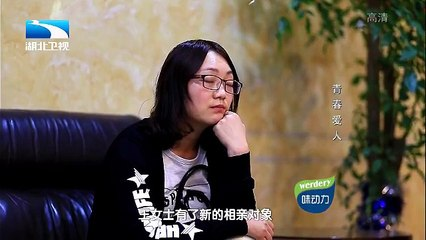 20160426 调解面对面  青春爱人