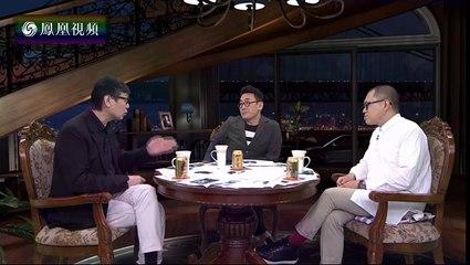 """20160510 锵锵三人行 北京市民涉""""嫖娼""""被抓后身亡 过程成迷"""